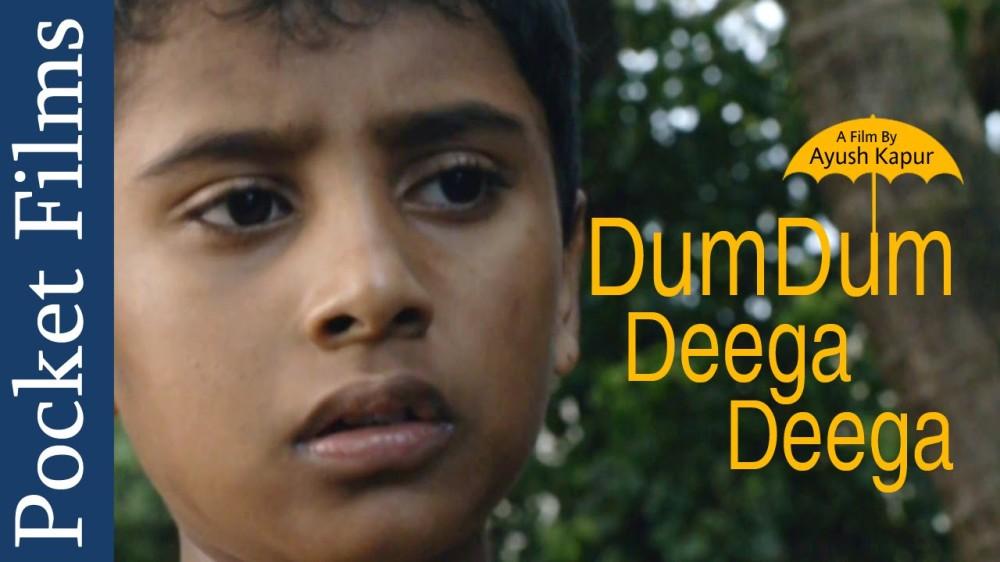 Dum Dum Deega Deega.jpg